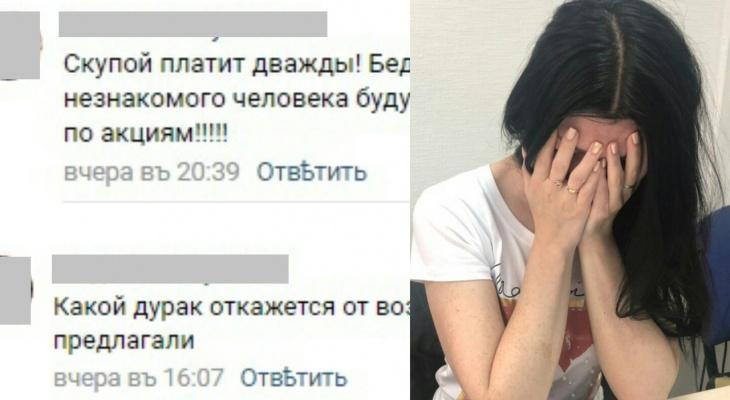 """""""Должна уже 600"""": признание ярославны мамам-декретницам переросло в скандал"""