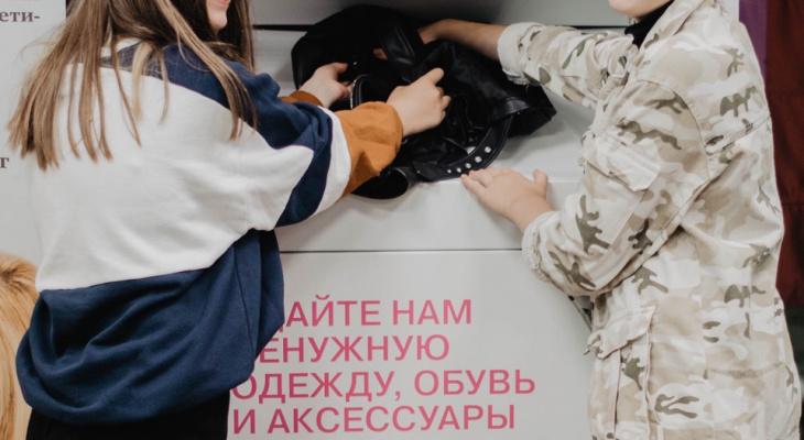 В центре Ярославля появился бокс для ненужной одежды: что можно сдать
