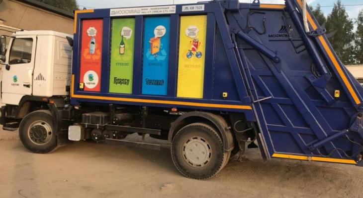 Мусоровозы в Ярославской области убирают отходы со стихийных свалок