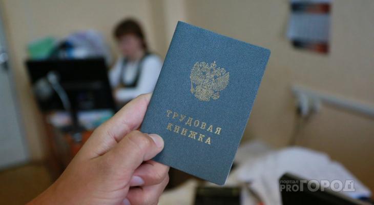 Это полстраны: назвали наименее востребованные в России профессии