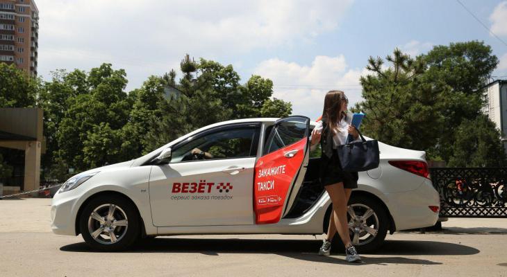 Такси в Ярославле стало выгоднее личного автомобиля