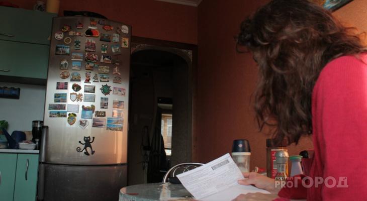 За долги по электричеству ярославцам могут отказать в кредитах и выезде за границу