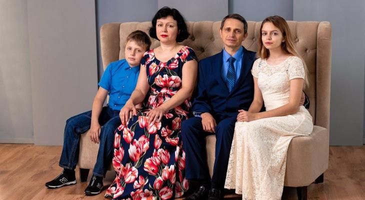 В Ярославле живет одна из лучших семей в России