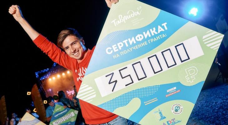 Комик из Ярославля выиграл 350 тысяч рублей