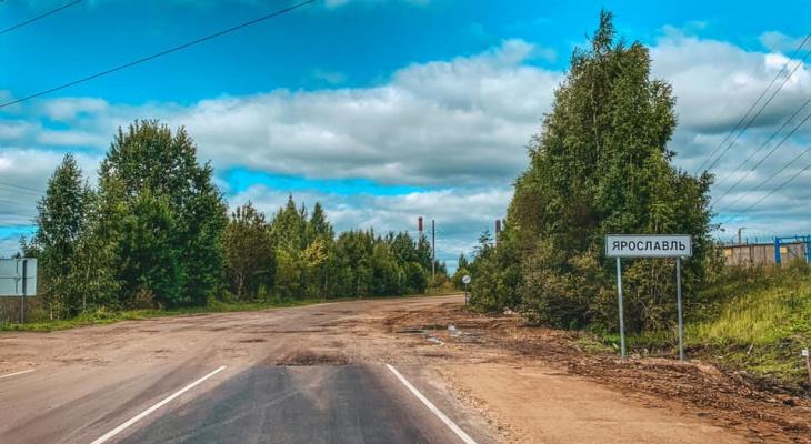 BBC рассказала всему миру о ярославской «дороге ада»