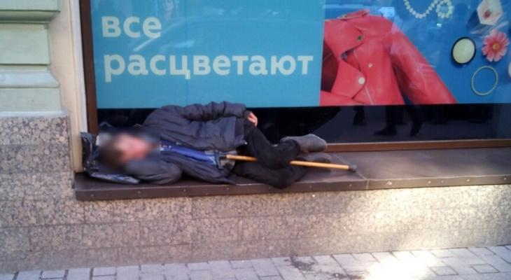 """""""Валите к себе в Париж"""": бомжи на центральной улице Ярославля шокировали туристов"""
