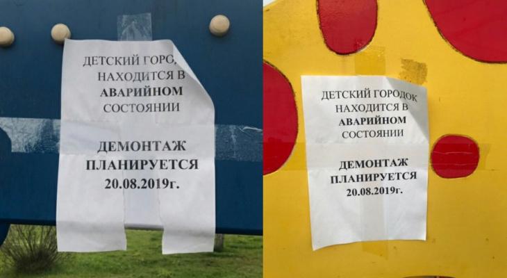 """""""Нет городков - нет травм"""": ярославцы назвали адреса, где уничтожили детские площадки"""