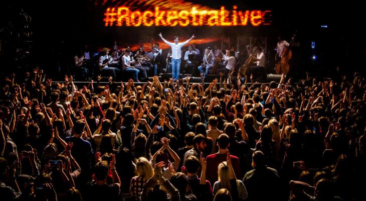 4 октября на сцене «Дворца молодёжи» выступит московский симфонический оркестр RockestraLive.