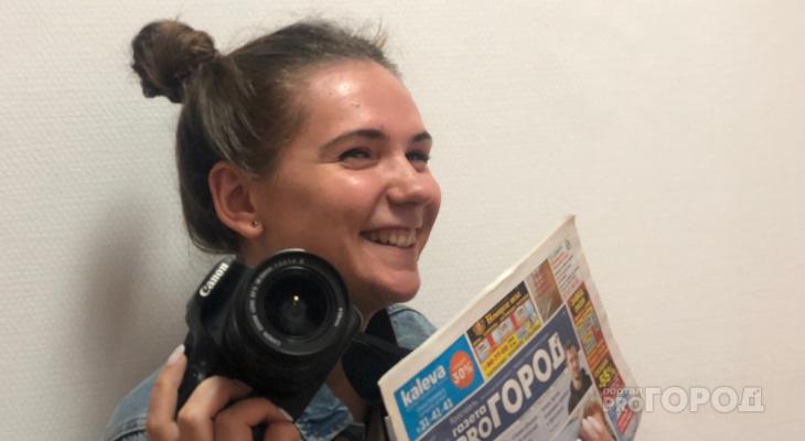 В октябре «Pro Город Ярославль» откроет школу юных журналистов