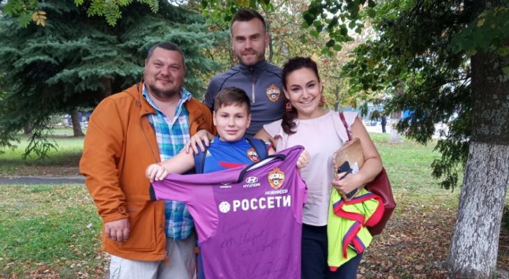 Игорь Акинфеев исполнил мечту маленького болельщика из Ярославля