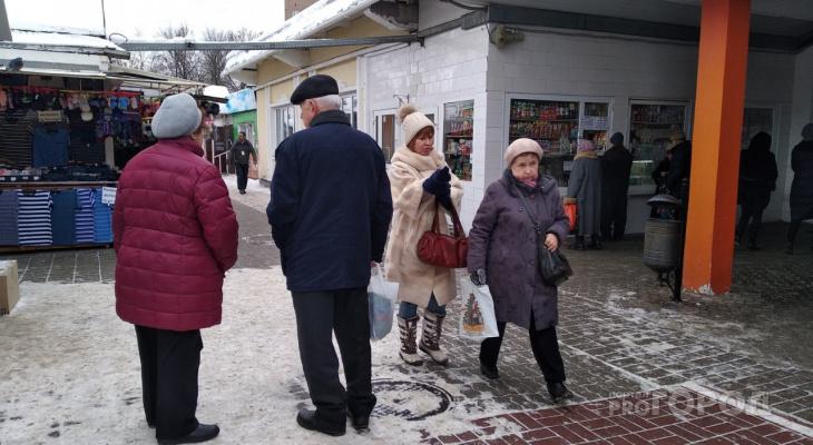В феврале окоченеем: синоптики дали неутешительный прогноз на зиму