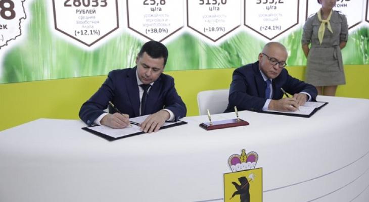 О строительстве нового заводе по производству мороженого рассказал губернатор Ярославской области