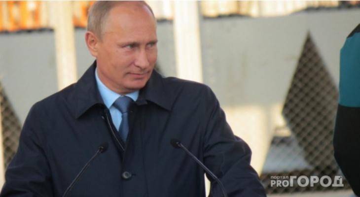 Это коснется детей: Путин сделал неожиданное заявление
