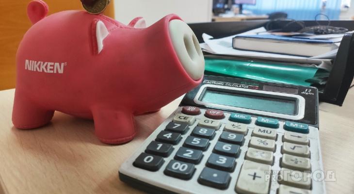 Кто чаще всего берет кредиты: ТОП имен вкладчиков и заемщиков по версии МТС Банка