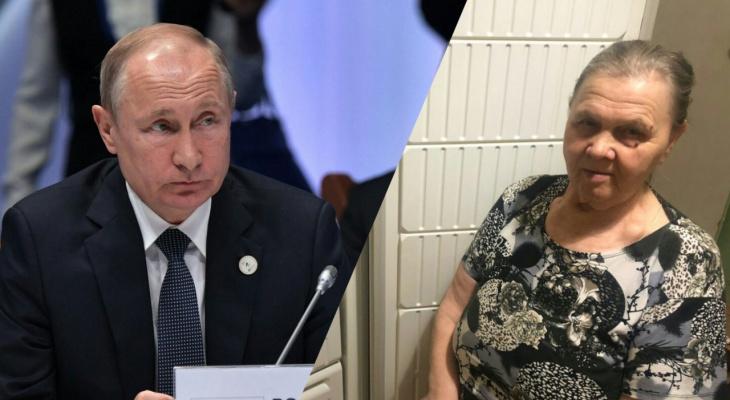 Бабушку обидели: Путин о том, что думает о пенсиях