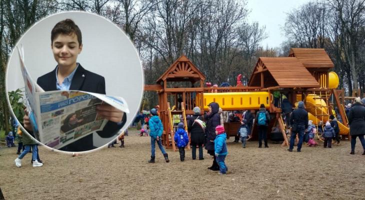 Лазертаг и бесплатные билеты: как прошло открытие Юбилейного парка в Ярославле