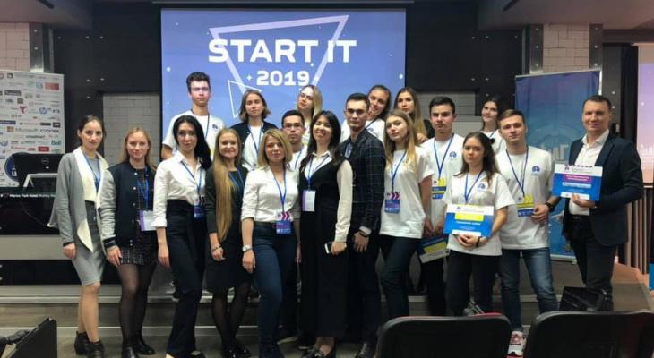 Масштабная конференция«Start IT 2019» состоится в Ярославле