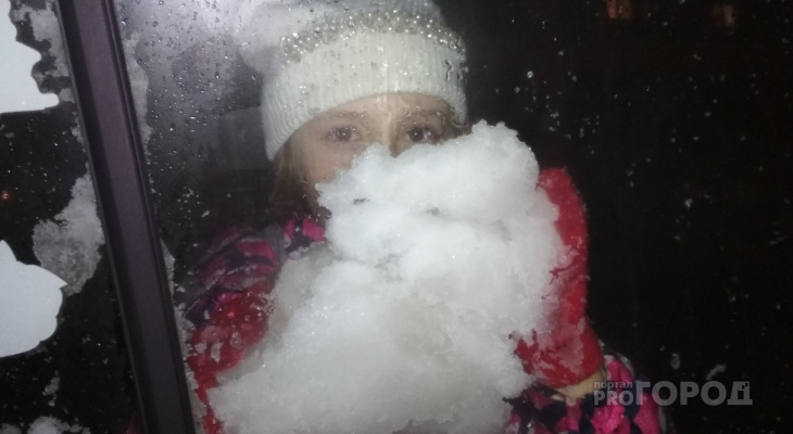 Так холодно ещё не было: экстренное предупреждение МЧС для ярослацев
