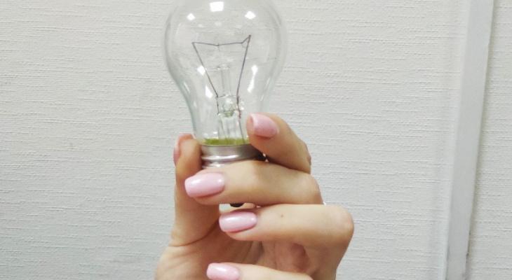 ЖКХ это быстро: теперь ярославцы могут решать проблемы с электричеством через интернет
