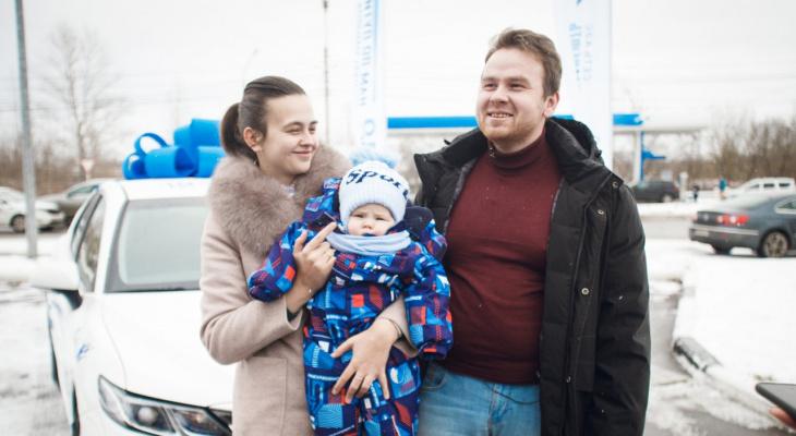 Семья врачей из Ярославля выиграла автомобиль