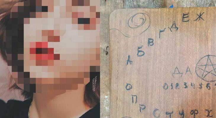 """""""Принесли спиритическую доску"""": новые подробности странной гибели студентки из Ярославля"""