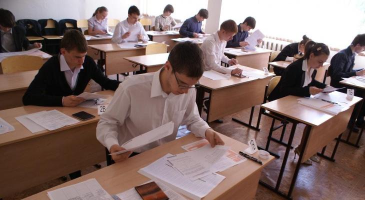 ЕГЭ мешает: министр просвещения ошарашила выпускников