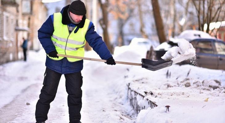Резкое наступление сильнейшего мороза прогнозируют в Ярославле