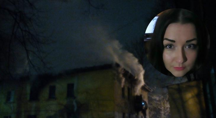 «Нам негде ночевать»: где живут погорельцы после пожара в Ярославле