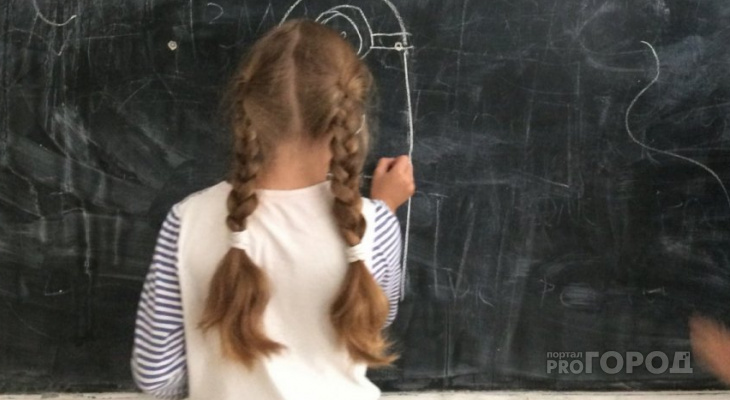ЕГЭ под вопросом: школьную программу-2020 изменят