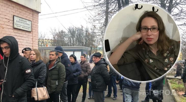 Восемь часов, чтоб доказать, что ты не алкоголик: Ярославль встал в очередь к наркологу