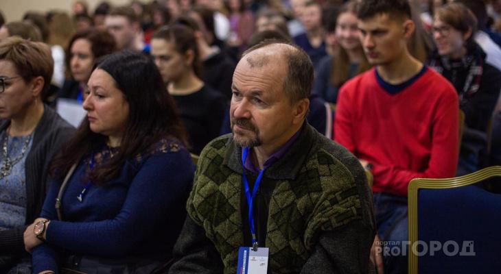 """Конференция """"Я-бизнес-наставник"""" прошла в Ярославле"""