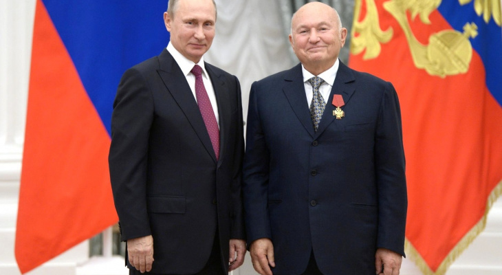 Умер Лужков: о личном выборе политика депутат из Ярославля
