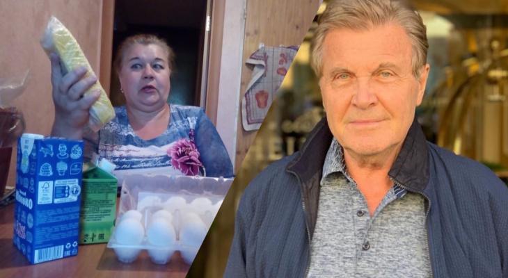«Кощунство над людьми»: возмущения о пенсии Лещенко поддержала бабушка из Ярославля