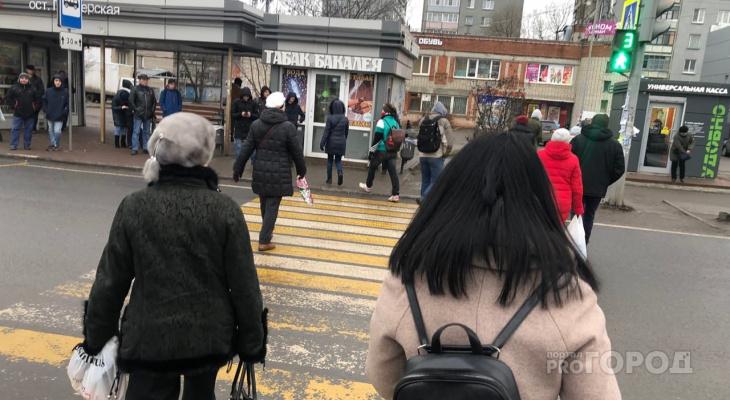 Станет только хуже: синоптики предупреждают о погоде в Ярославле