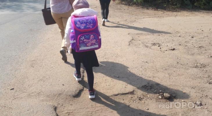 Опоздали в школу- платите штраф: наказание для родителей обсуждают в Ярославле