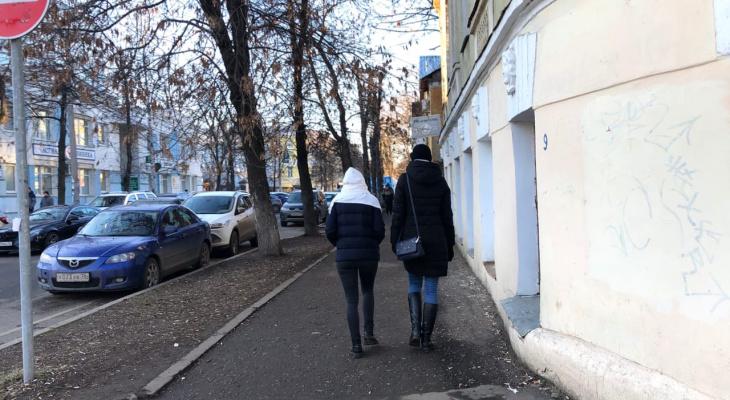 Эти выплаты уберут в 2020: кому урежут льготы в Ярославле