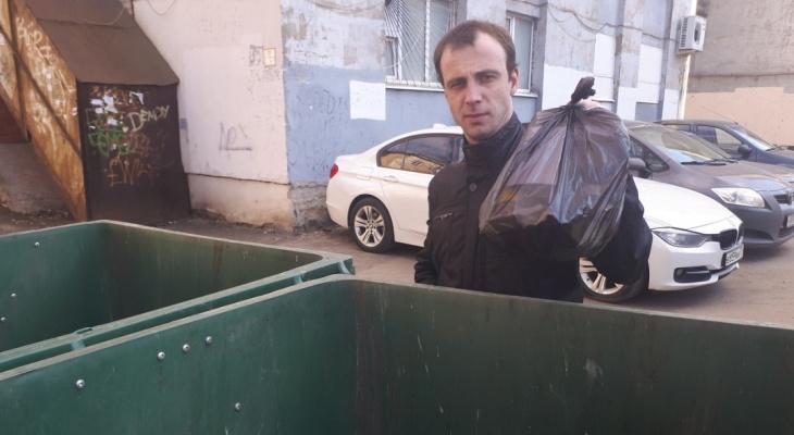 Они могут не платить: кому урежут коммуналку в Ярославле