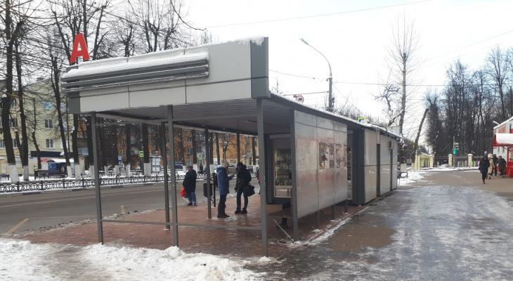 Житель Ярославля засудил департамент здравоохранения