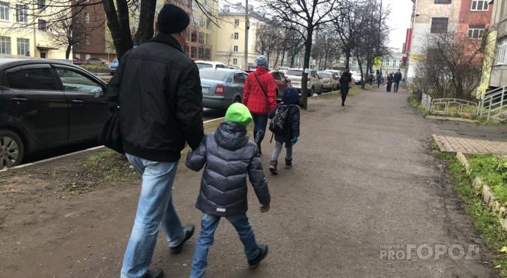 В школах отменяют родительское собрание: зачем