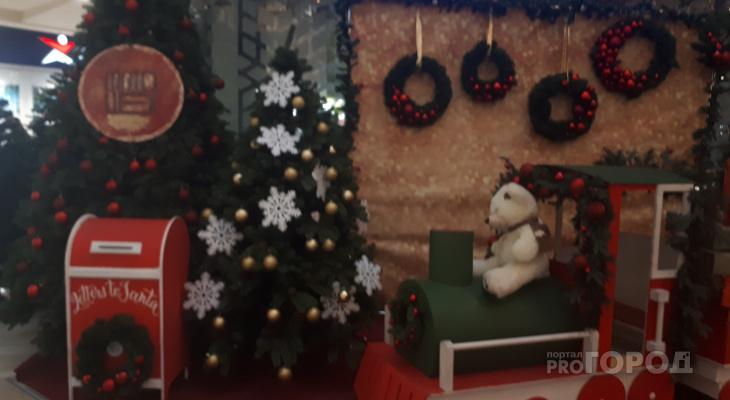Ярославцы остались дома в Новый год  и поздравляли родных по WhatsApp