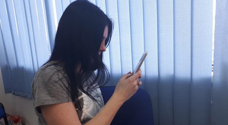 Открыл СМС - сняли деньги с карты: экстренное предупреждение от банка в Ярославле