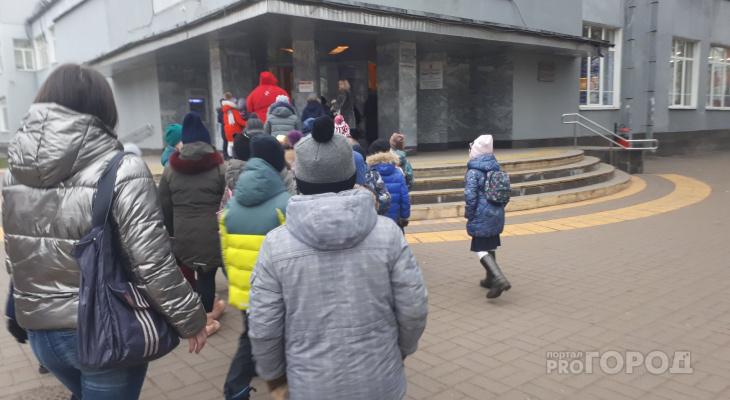 Школьники, гуляйте: о двойных весенних каникулах сообщили в Министерстве образования
