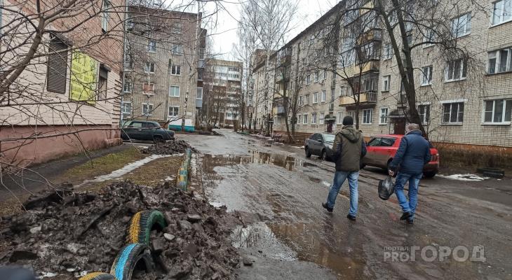 """Тяп-ляп"": снести хрущевки в 30 регионах России хотят власти"