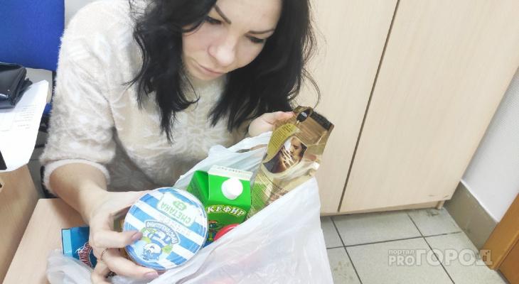 Продукты на дом: что делать, если лень ходить в магазин