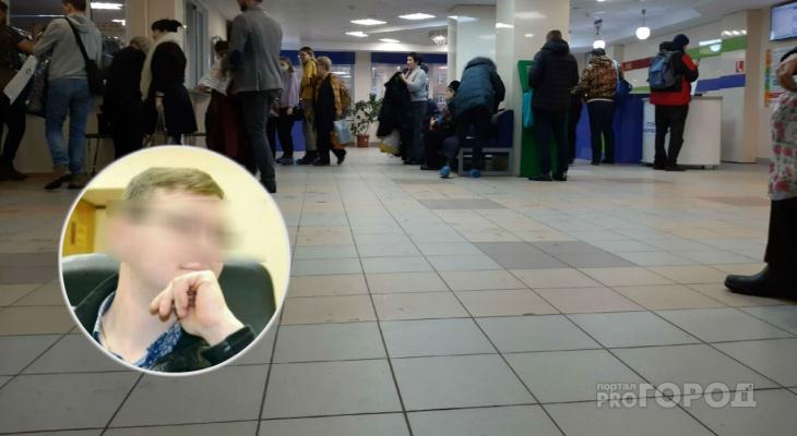 """Всего 200 рублей: ярославец выставил на продажу """"воду от коронавируса"""""""