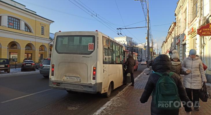 Автобус популярного маршрута будет ходить по-новому: что изменится для ярославцев