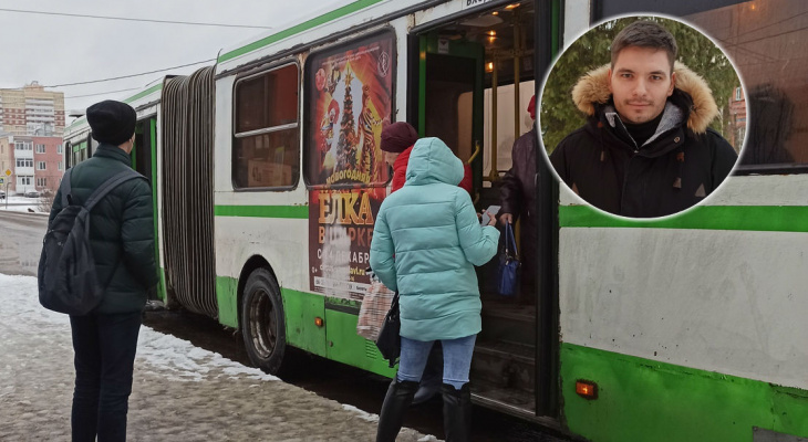 Ярославль переводят на безнал: главный транспортник сделал громкое заявление