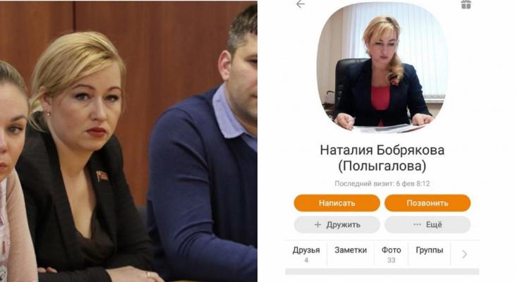 Создают двойников ярославцев в соцсети: о массовой афере депутат