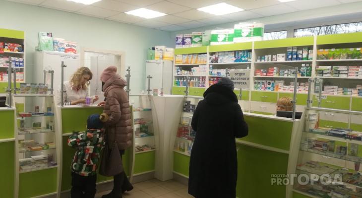 Аптек для льготников стало больше: новые адреса в Ярославле