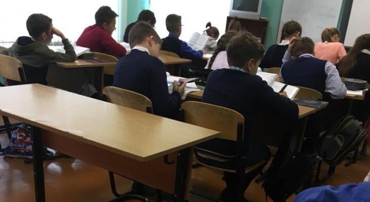 """Новый вид """"домашки"""" вводят в школах: что ждет родителей и учителей"""
